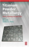 متالوژی پودر تیتانیومTitanium Powder Metallurgy: Science, Technology and Applications