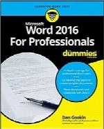 ورد 2016 برای حرفهایها بهزبان سادهWord 2016 For Professionals For Dummies