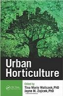 باغبانی شهریUrban horticulture