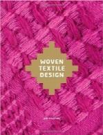طراحی پارچه بافتهشدهWoven Textile Design