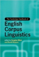 هندبوک کمبریج زبان‌شناسی پیکره‌ای زبان انگلیسیThe Cambridge Handbook of English Corpus Linguistics (Cambridge Handbooks in Language and Linguistics)