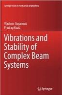 ارتعاش و پایداری سیستمهای پرتو مجتمعVibrations and Stability of Complex Beam Systems (Springer Tracts in Mechanical Engineering)