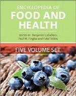 دانشنامه مواد غذایی و بهداشتیEncyclopedia of Food and Health