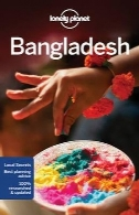 راهنمای سفر بنگلادش Lonely PlanetLonely Planet Bangladesh (Travel Guide)