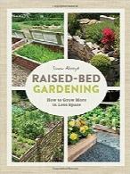 بستر ناهمسطح؛ چگونه در مساحتی کم، گیاه بیشتری پرورش دهیم؟Raised-Bed Gardening: How to grow more in less space