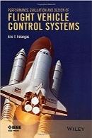 ارزیابی عملکرد و طراحی سیستم کنترل ماشینهای پروازPerformance Evaluation and Design of Flight Vehicle Control Systems