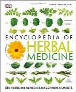 دایرهالمعارف طب گیاهی، ویرایش سومEncyclopedia of Herbal Medicine, 3rd Edition