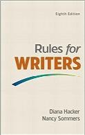 قوانینی برای نویسندگان، ویرایش هشتمRules for Writers, 8th Edition