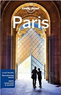 کتاب راهنمای سفر به پاریس Lonely PlanetLonely Planet Paris (Travel Guide), 11 Edition