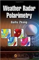 پلاریمتری رادار آب و هواWeather Radar Polarimetry