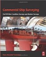 بازرسی کشتی تجاری؛ بازرسی وضعیت کشتی در آغاز و پایان اجاره و بازرسی سوخت کشتیCommercial Ship Surveying: On/Off Hire Condition Surveys & Bunker Surveys