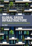 زیرساخت سبز جهانی؛ درسهایی برای مدیریت، سرمایهگذاری و سیاستگذاری موفقGlobal Green Infrastructure: Lessons for successful policy-making, investment and managemen