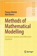 روشهای مدلسازی ریاضی؛ سیستمهای مداوم و معادلات دیفرانسیلMethods of Mathematical Modelling: Continuous Systems and Differential Equations