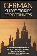 داستانهای کوتاه آلمانی برای مبتدیان؛ 8 داستان کوتاه غیرمتعارف برای پرورش واژگان خود و یادگیری زبان آلمانی به روشی سرگرمکنندهGerman Short Stories For Beginners: 8 Unconventional Short Stories to Grow Your Vocabulary and Learn German the Fun Way! (Volume 1) (German Edition)