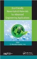 مواد نانو هیبرید سازگار با محیط زیست برای کاربردهای پیشرفته مهندسیEco-Friendly Nano-Hybrid Materials for Advanced Engineering Applications