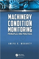 پایش وضعیت ماشین؛ اصول و روش‌هاMachinery Condition Monitoring: Principles and Practices