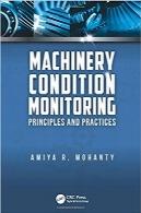 پایش وضعیت ماشین؛ اصول و روشهاMachinery Condition Monitoring: Principles and Practices