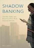 بانکداری سایه؛ ظهور، خطرات، پاداشهای خدمات مالی غیربانکیShadow Banking: The Rise, Risks, and Rewards of Non-Bank Financial Services