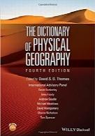 فرهنگ لغت جغرافیای فیزیکیThe Dictionary of Physical Geography