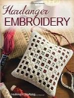 گلدوزی هاردانگرHardanger Embroidery