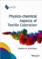 جنبههای فیزیکی و شیمیایی نساجی رنگرزیPhysico-Chemical Aspects of Textile Coloration