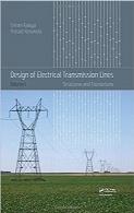 طراحی خطوط انتقالی؛ ساختار و فونداسیونDesign of Electrical Transmission Lines: Structures and Foundations
