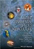 پرورش گونههای زینتی دریاییMarine Ornamental Species Aquaculture