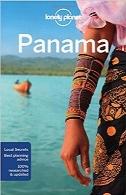 راهنمای سفر به پاناما؛ انتشارات Lonely PlanetLonely Planet Panama (Travel Guide)