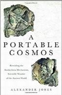 کیهان قابل حمل؛ کشف مکانیزم آنتیکیترا، معجزه علمی جهان باستانA Portable Cosmos: Revealing the Antikythera Mechanism, Scientific Wonder of the Ancient World