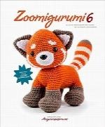 پانزده الگوی زیبا و جذاب امیگورومی از پانزده طراح برترZoomigurumi 6: 15 Cute Amigurumi Patterns by 15 Great Designers