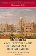 معماری و شهرسازی در امپراطوری بریتانیاArchitecture and Urbanism in the British Empire (Oxford History of the British Empire Companion Series)