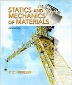 استاتیک و مکانیک مواد؛ ویرایش پنجمStatics and Mechanics of Materials (5th Edition)