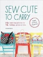 دوخت جذاب برای حملونقل؛ 12 مدل کیف شیک برای کیف دستی، کیف پول و ساکهاSew Cute to Carry: 12 Stylish Bag Patterns for Handbags, Purses and Totes