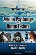 روانشناسی هوانوردی و عوامل انسانی؛ ویرایش دومAviation Psychology and Human Factors, Second Edition