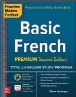 اصول زبان فرانسه Practice Makes PerfectPractice Makes Perfect: Basic French, Premium Second Edition