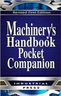 هندبوک ماشینآلاتMachinery's Handbook, Pocket Companion