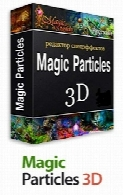 Astralax Magic Particles 3.5