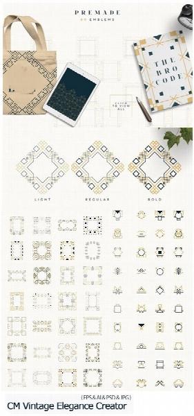 تصاویر وکتور عناصر طراحی ظریف برای ساخت آرم و لوگو، برند و برچسب / CM Vintage Elegance Creator