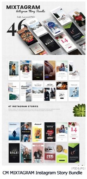 قالب لایه باز استوری اینستاگرام / CreativeMarket MIXTAGRAM Instagram Story Bundle