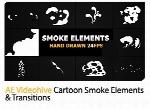 ترانزیشن و المان های کارتونی دود برای افترافکت از ویدئوهایوVideohive Cartoon Smoke Elements And Transitions After Effects Template