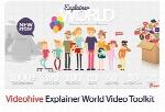 کیت طراحی موشن گرافیک به همراه آموزش ویدئویی از ویدئوهایوVideohive Explainer World Video Toolkit Library