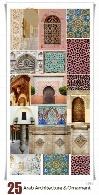 تصاویر با کیفیت معماری تزئینی اسلامیArab Architecture And Ornament