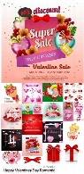 Happy Valentines Day Romantic Invitation Card Collection