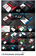 CreativeMarket 40 Business Card Bundle