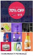 21 موکاپ لایه باز بسته بندی محصولات مختلف شامپو، دارو، آبمیوه و ...CreativeMarket 21 PSD Mockups