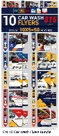 CM 10 Car Wash Flyers Bundle