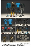 CM Male Mannequin Nike Pack 1