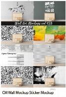 موکاپ لایه باز استیکر دیوارCM Wall Sticker Mockup