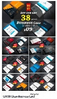 CM 38 Clean Business Card Bundle
