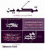فونت عربی تکوینTakween Font